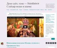 sundance200x169