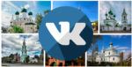 Фотогалереи на сайте из ВКонтакта