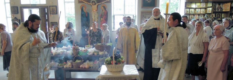 Праздник преображения в Благовещенском храме