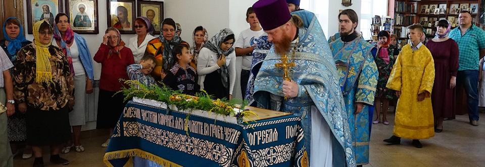 Престольный праздник в храме Успения Пресвятой Богородицы г. Вольска