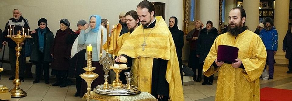 Всенощное бдение в канун дня памяти святителя Николая, архиепископа Мир Ликийских, чудотворца