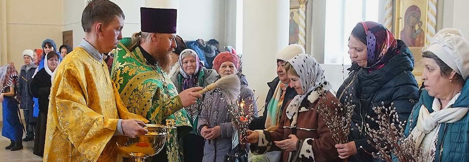 Всенощное бдение в Свято-Троицком кафедральном соборе в канун праздника Входа Господня в Иерусалим