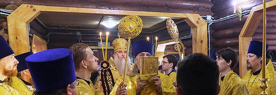 Великое освящение храма Казанской иконы Божией Матери
