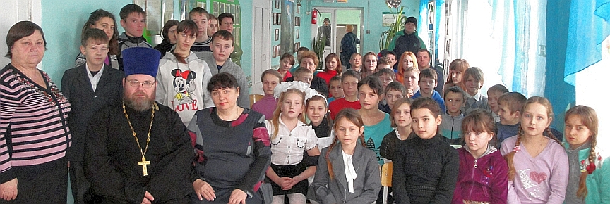 Беседа со школьниками о вреде алкоголизма, наркомании, табакокурения