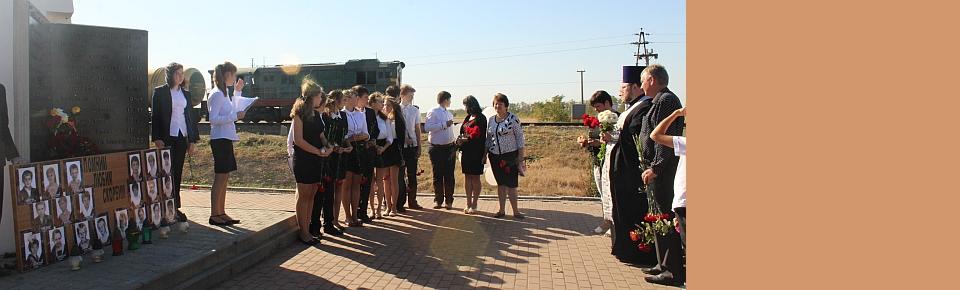 Траурный митинг в память о погибших школьниках на ж/д переезде
